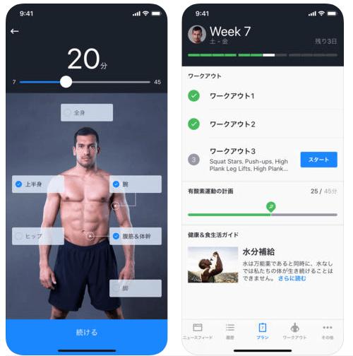 自重筋トレーニング2