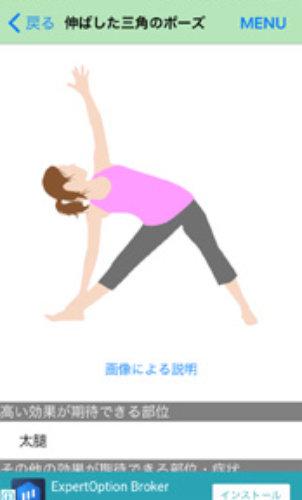 yoga123-1