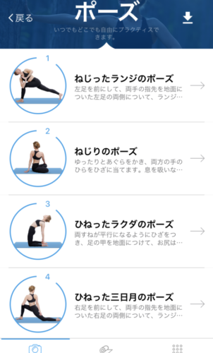 yogaapple2