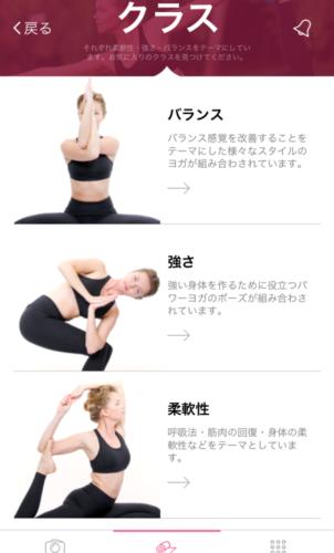 yogaapple3