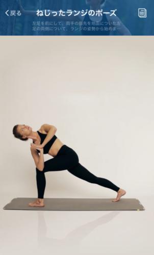 yogaapple4