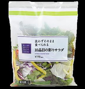 カット野菜サラダ