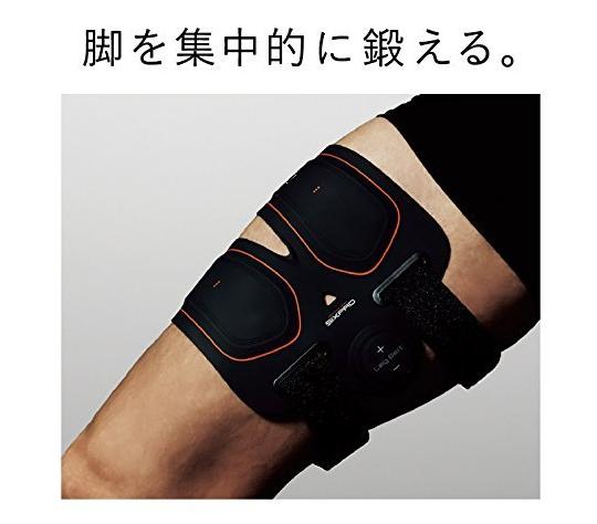シックスパッド レッグベルト(SIXPAD Leg Belt)
