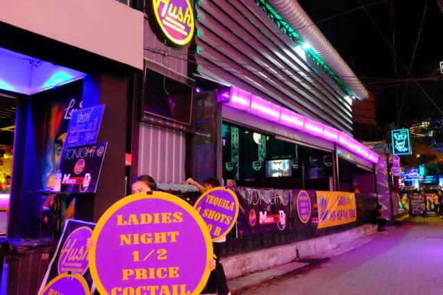ハッシュバー Hush Bar Samui