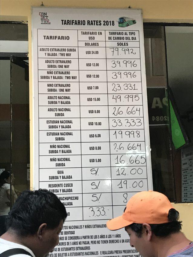 バスの値段