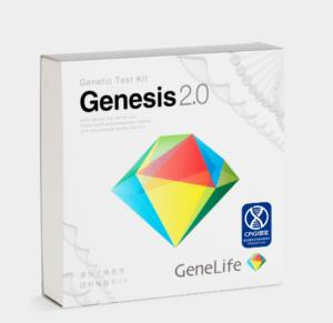 ジーンライフ ジェネリス2.0