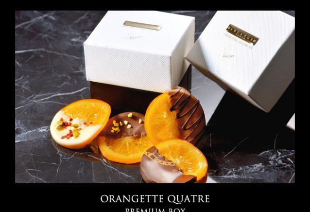 オランジェット キャトル ORANGETTE QUATRE