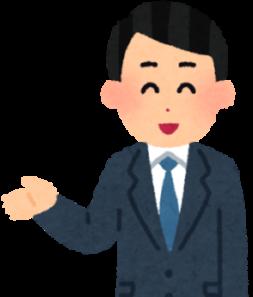 【不倫問題アドバイザーの意見】