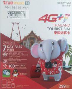 台湾旅行でオススメのsimカード:TRUE MOVEのTRAVEL SIM ASIA