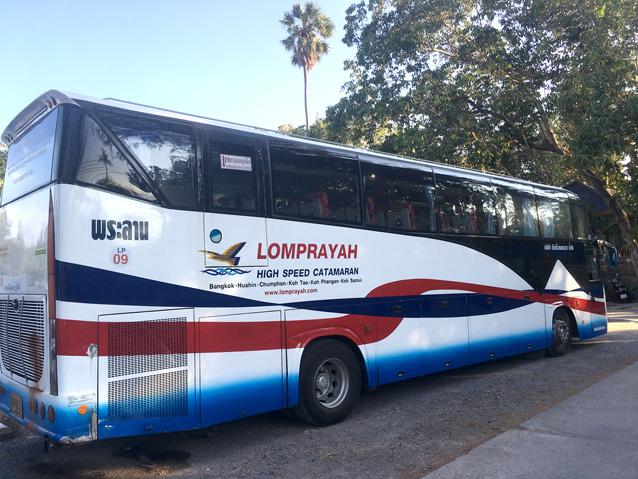 サムイ島の行き方1、外国人旅行者愛用のロンプラヤ社