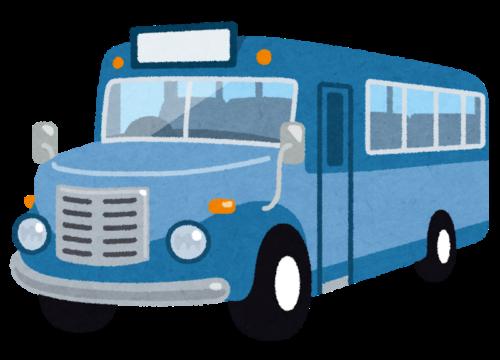 カラマからウユニ町までバスで移動