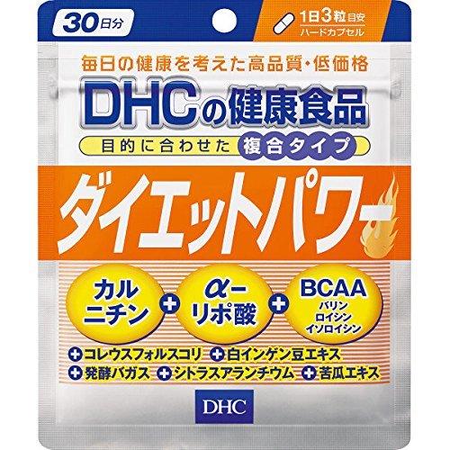 代謝アップサプリランキング4位:DHCダイエットパワー 30日分