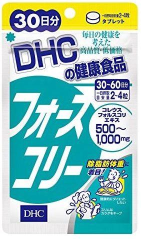 代謝アップサプリランキング3位:DHCフォースコリー 30日分