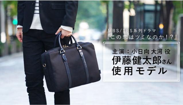オシャレで若々しいイメージを!本革×CORDURAバッグ(PL001)