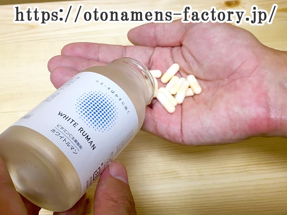 錠剤は長さ約2cmの白とベージュのカプセルです。