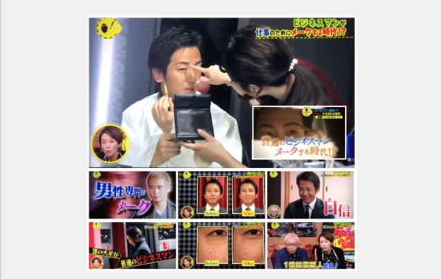NHKの「所さん!大変ですよ」