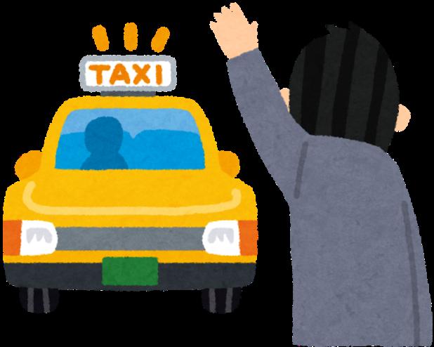 【桃園空港⇒六福村】タクシー偏