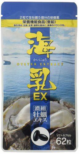 1袋に牡蠣155個分のエキス配合:海乳EX