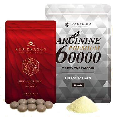 レッドドラゴン+アルギニンプレミアム60000