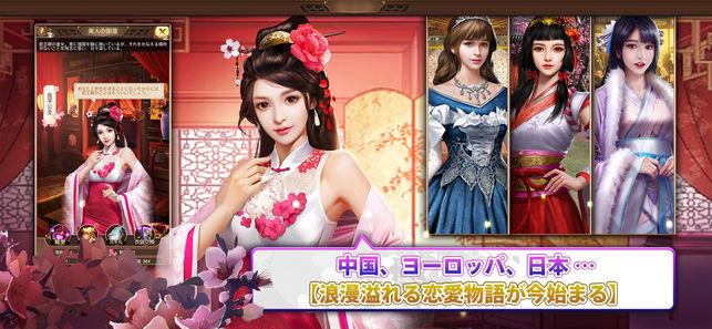 恋愛ゲーム男性向け人気おすすめ無料スマホアプリ:日替わり内室