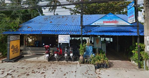 サムイ島おすすめシーフードレストラン|【バンポー】Takho Bangpo Seafood