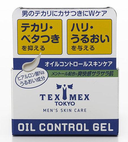 テカリ防止ジェル|テックスメックス オイルコントロールジェル