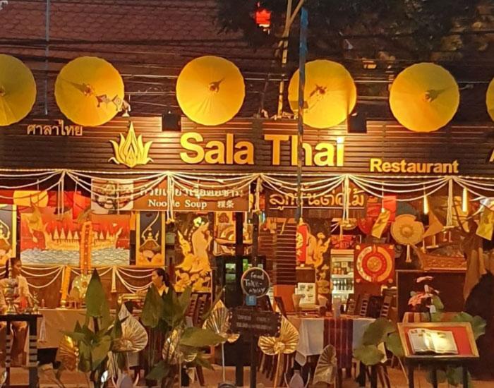 サムイ島おすすめシーフードレストラン|【チャウエン】Sala Thai Art Gallery & Restaurant