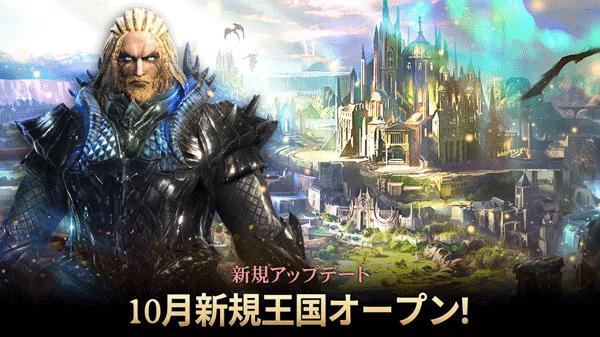 13位 アイアン・スローン(Iron Throne)