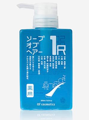 薬用ソープオブヘア・1-R