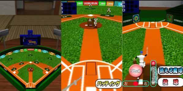 3D野球盤DX