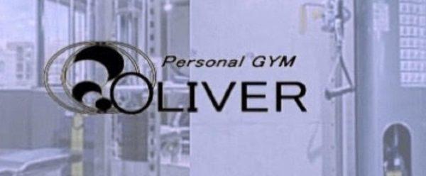 Personal GYM OLIVER(オリバー)