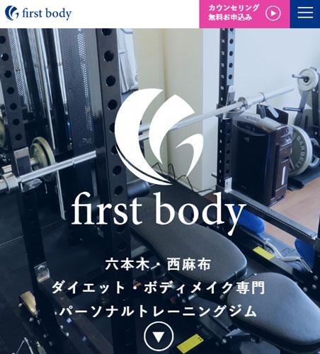First Body