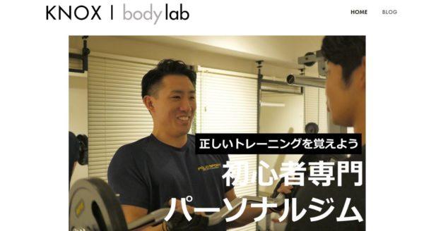 KNOX I body lab(ノックスアイボディラボ)