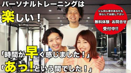 GMORE(ジーモア)梅田店