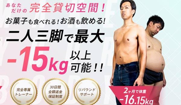 メルメイク名古屋伏見・栄