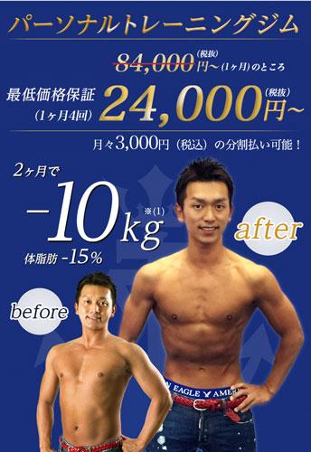 Body Design Salon POLICY (ボディデザインサロン ポリシー) 梅田店