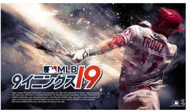 MLB:9イニングス19