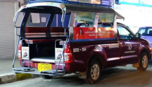無料バスで行くスワンナプーム空港からドムアン空港の行き方