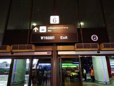 ドムアン空港からスワンナプーム空港