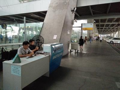 ドンムアン空港出発の航空券